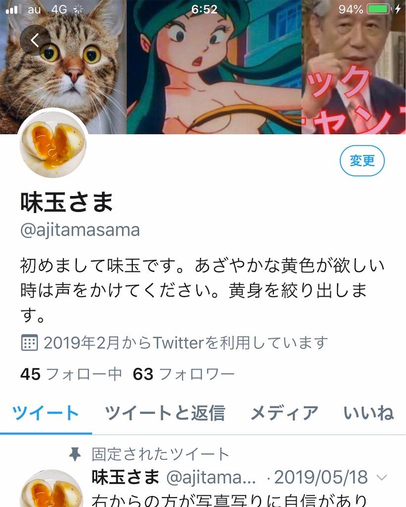 f:id:single-father-ajitama:20190802065516j:image