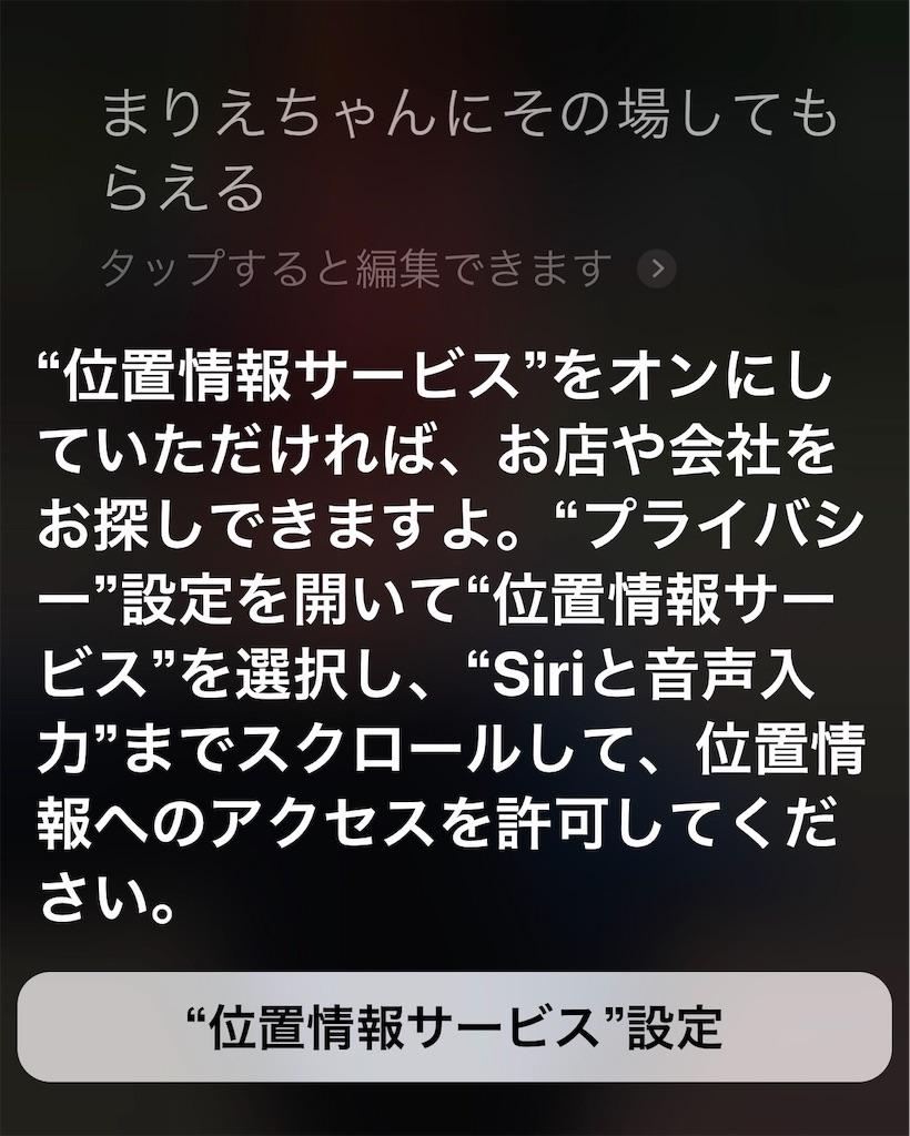 f:id:single-father-ajitama:20190802132520j:image