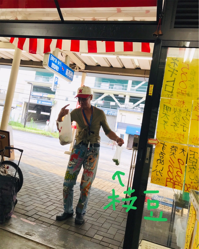 f:id:single-father-ajitama:20190817120357j:image