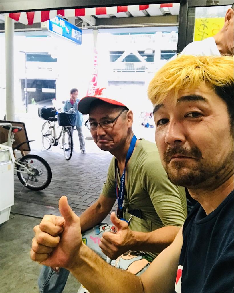 f:id:single-father-ajitama:20190817121910j:image