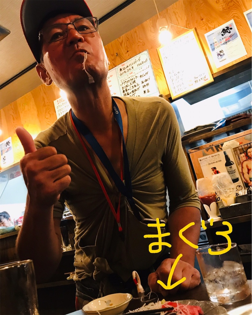 f:id:single-father-ajitama:20190817122513j:image