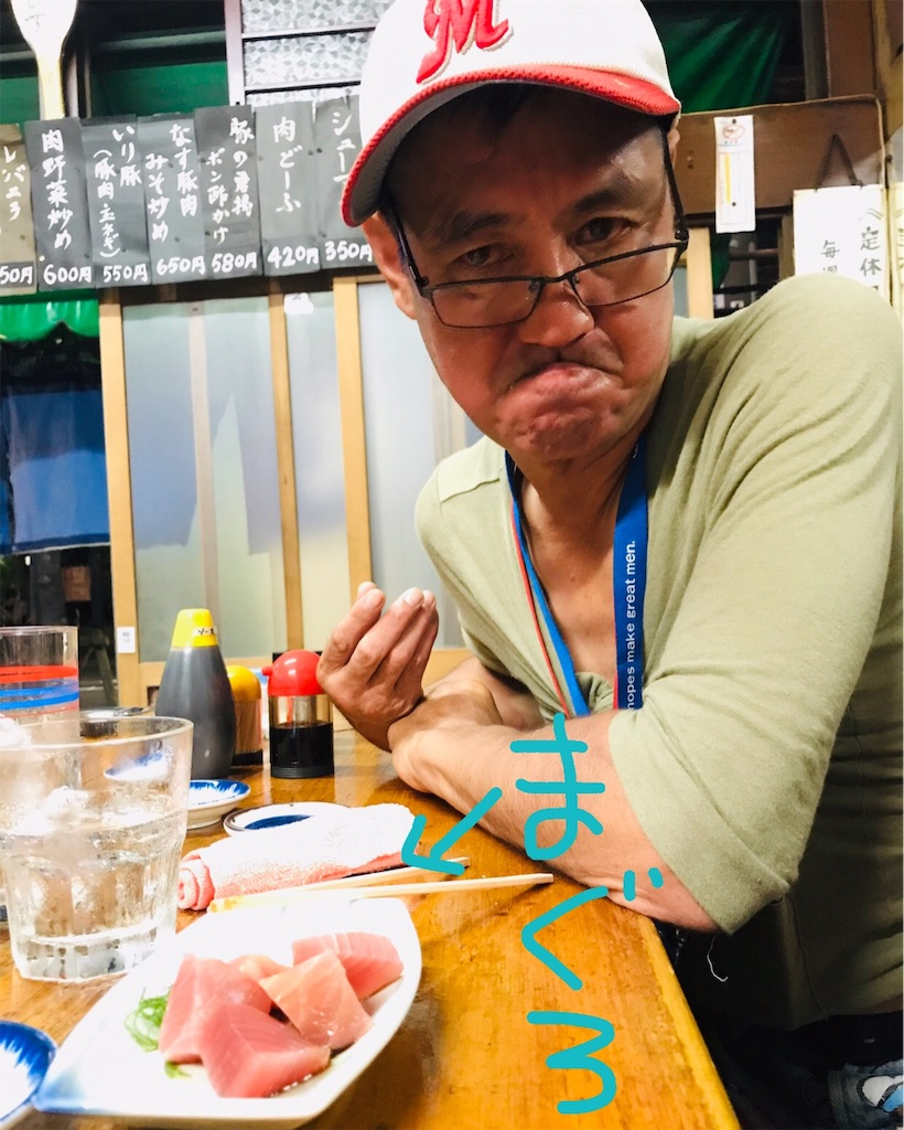 f:id:single-father-ajitama:20190817122517j:image