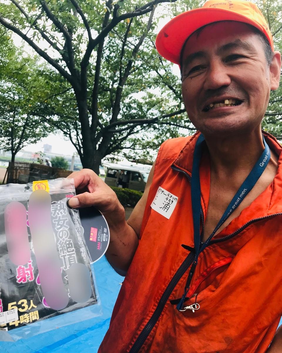 三浦国宏2019の夏