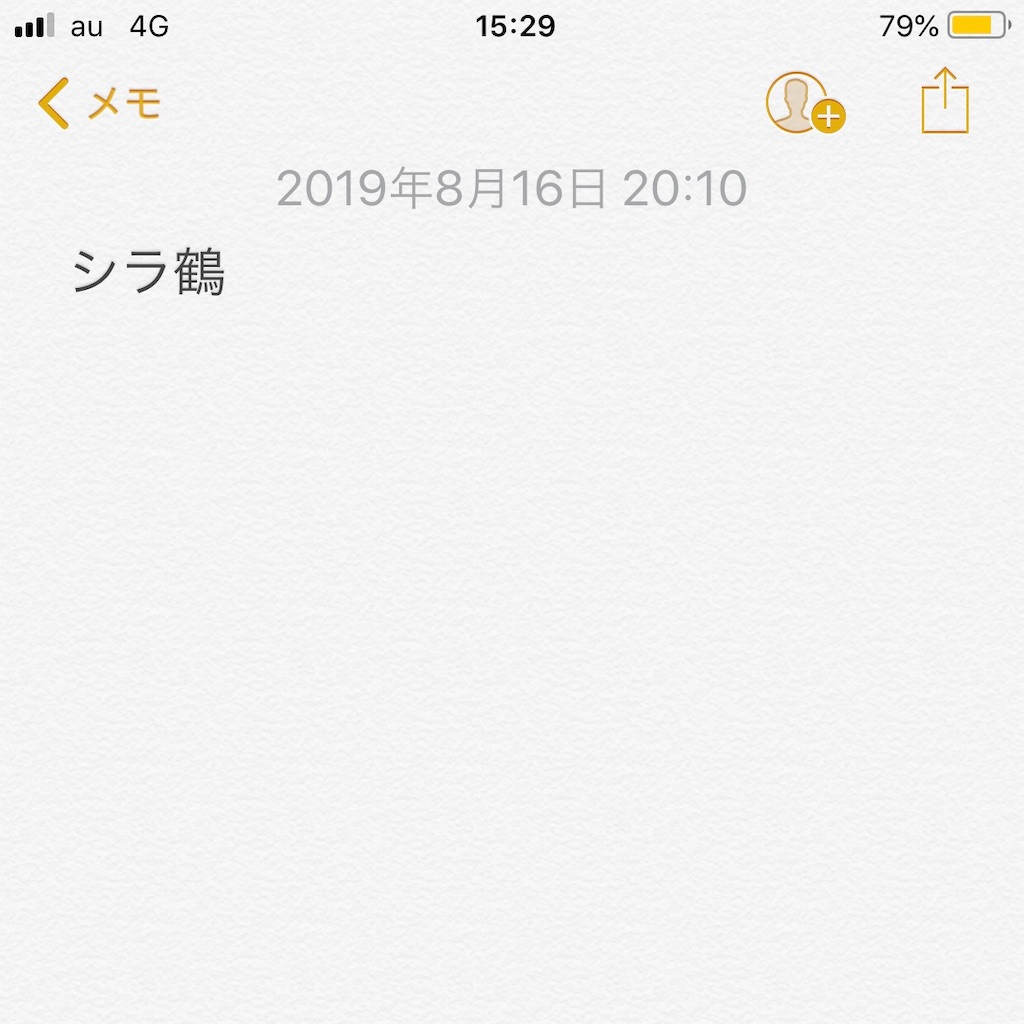 f:id:single-father-ajitama:20190910062800j:image