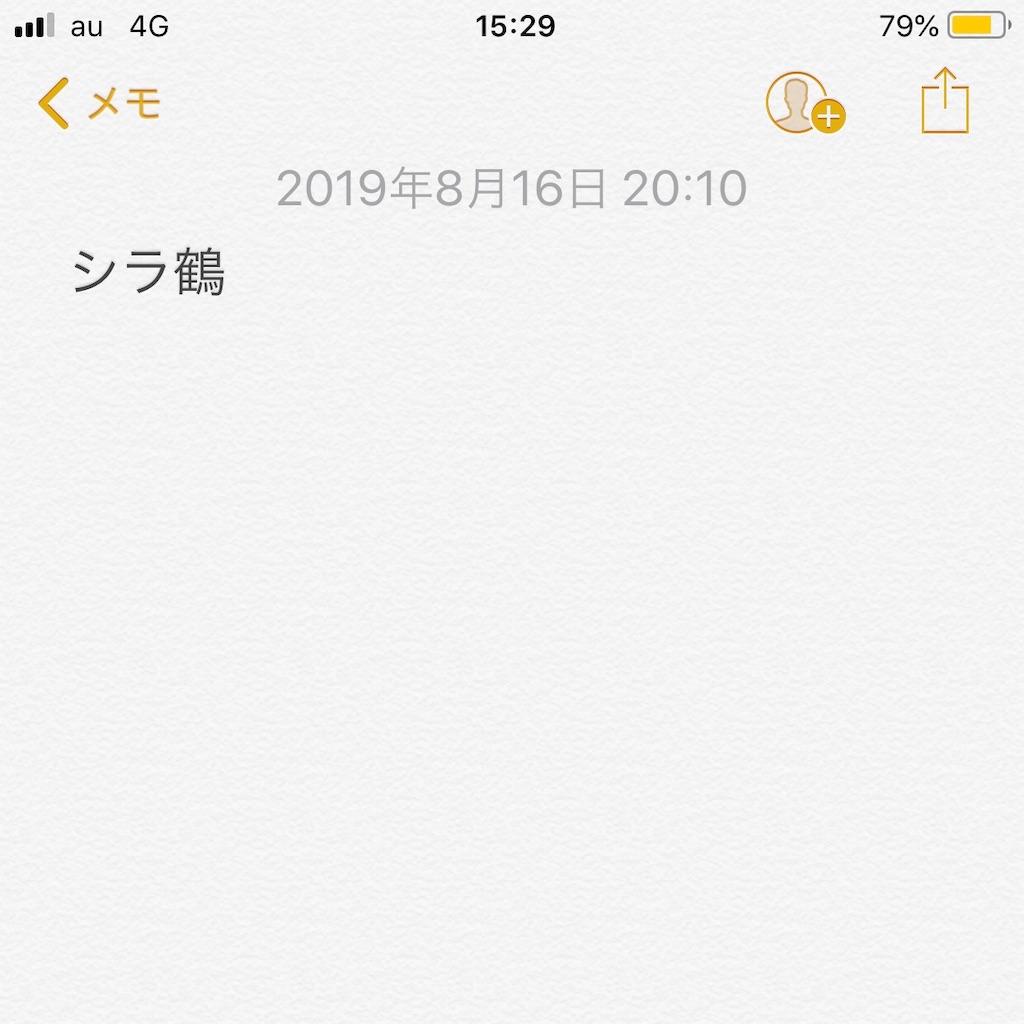 f:id:single-father-ajitama:20190910062800j:image