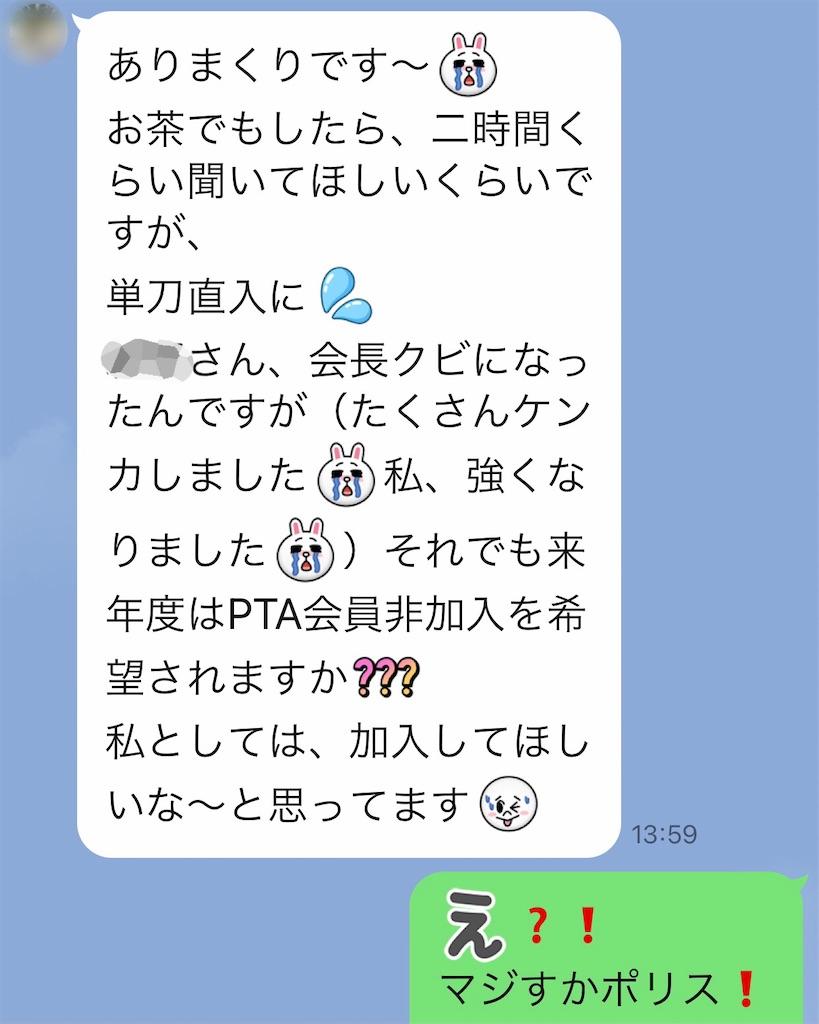 f:id:single-father-ajitama:20210225124345j:image