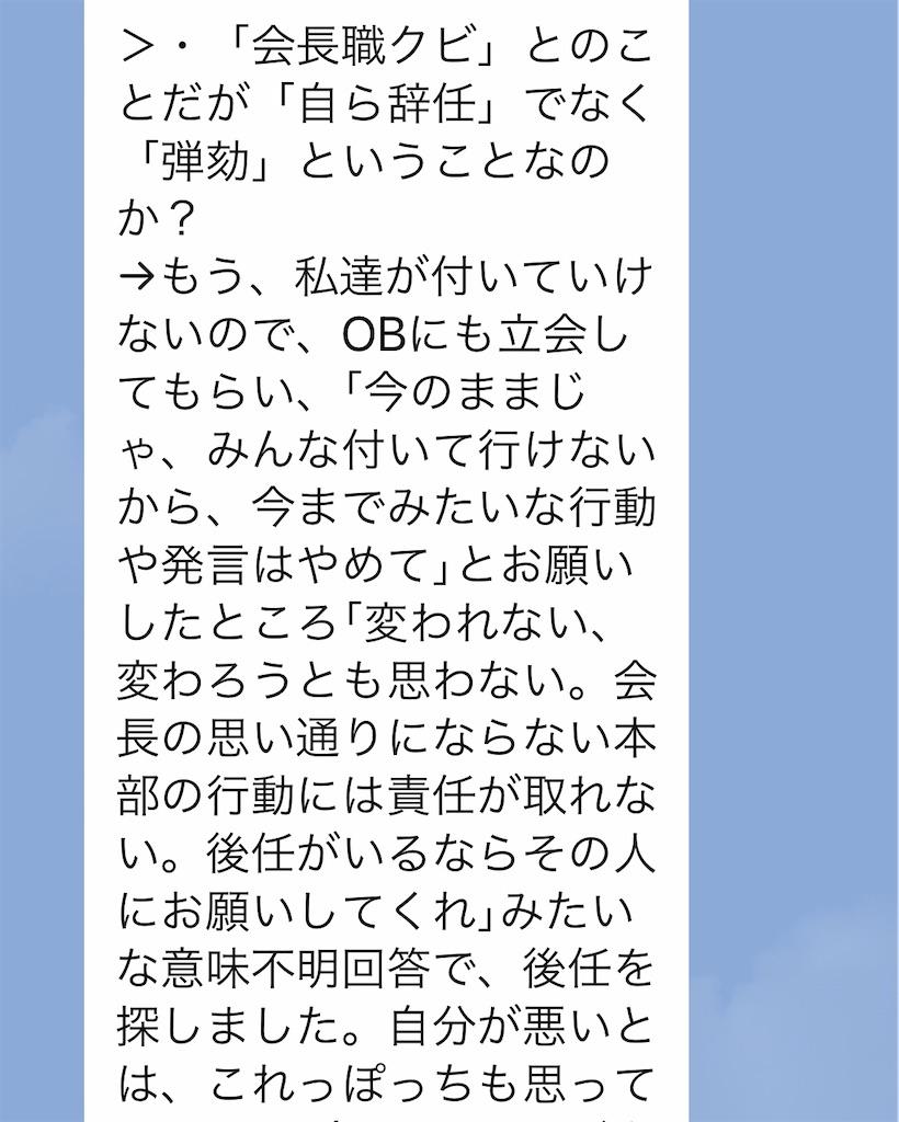 f:id:single-father-ajitama:20210226055901j:image