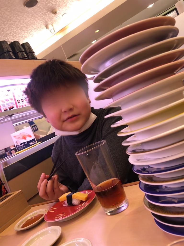 f:id:single-father-ajitama:20210326213040p:image