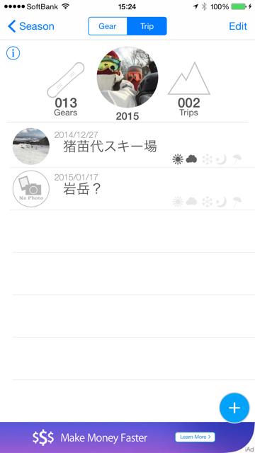 f:id:singo405:20141229152529j:plain