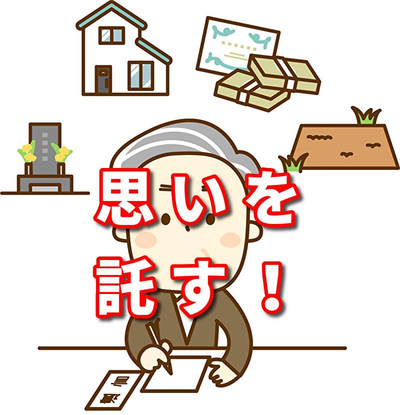 f:id:sinia-yakudati:20191106100858j:plain
