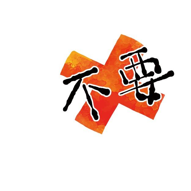 f:id:sinia-yakudati:20201103203938j:plain