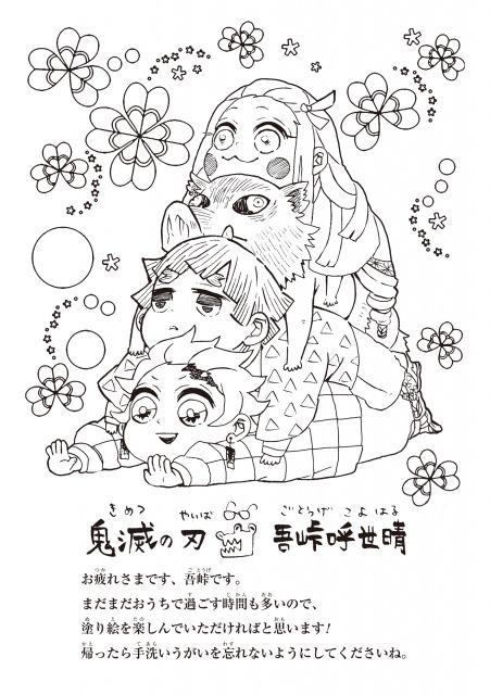 f:id:sinia-yakudati:20201123153219j:plain