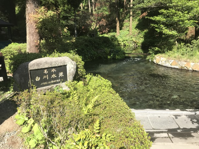 f:id:sinia-yakudati:20210427100947j:plain