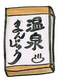 f:id:sinia-yakudati:20210608100304j:plain