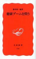 f:id:sinkanyamachan:20091106174847j:image:left
