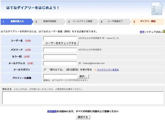 f:id:sinkokyu_words:20080524185038j:image