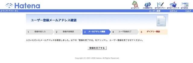 f:id:sinkokyu_words:20080524185415j:image