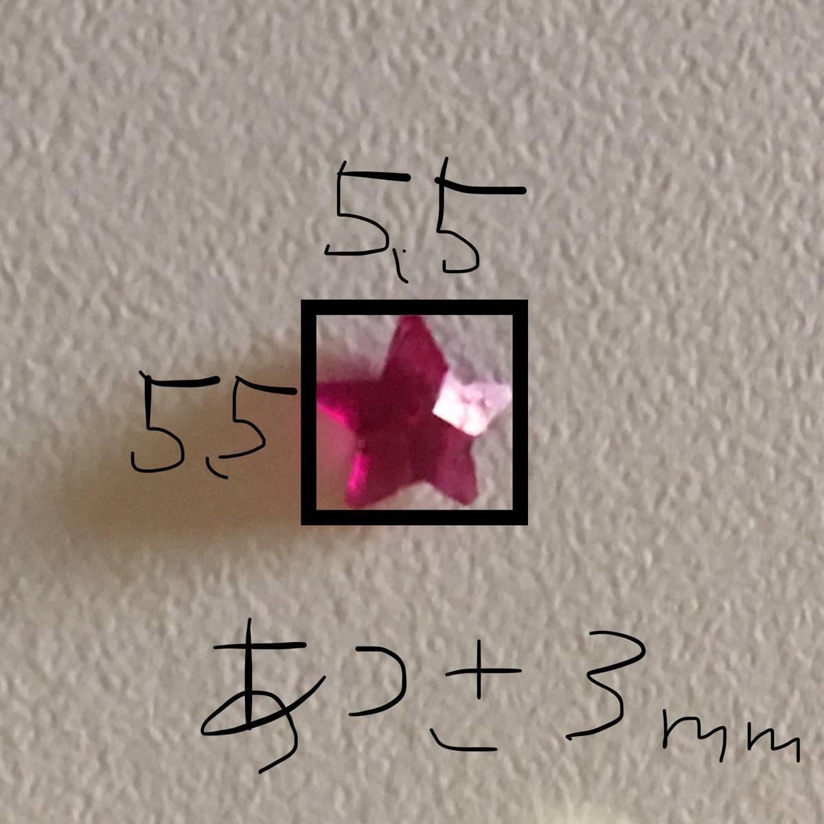 f:id:sinkypooh:20190508161806j:plain