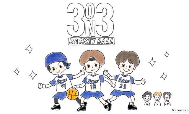 SMAP DUNK 3on3バスケ 愛ラブSMAP