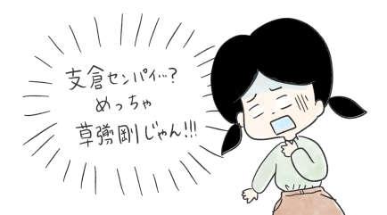 姫ちゃんのリボン 声優 草彅剛