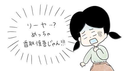 赤ずきんチャチャ リーヤの声 香取慎吾