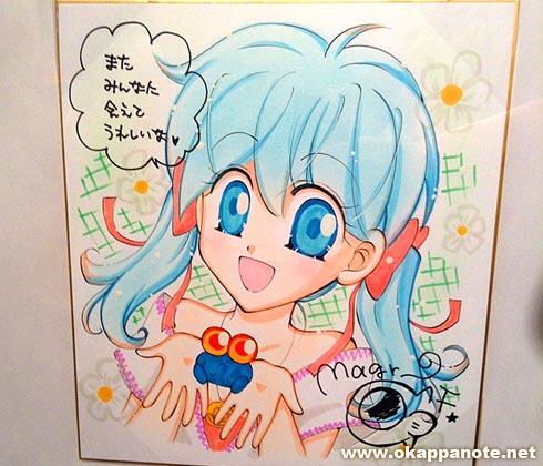 りぼんフェスタ2015 藤田まぐろ サイン