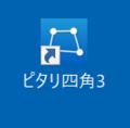 20180613210325
