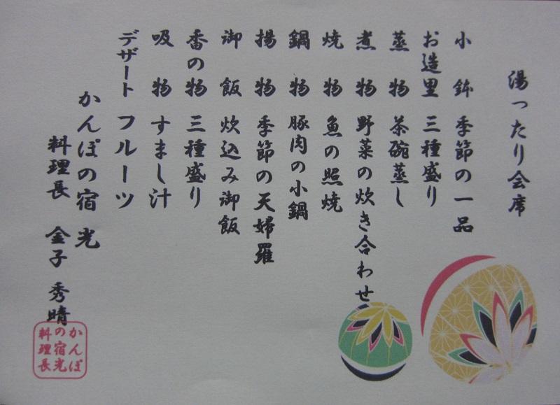 f:id:sinnjyounohito:20181210201020j:image:w200:right