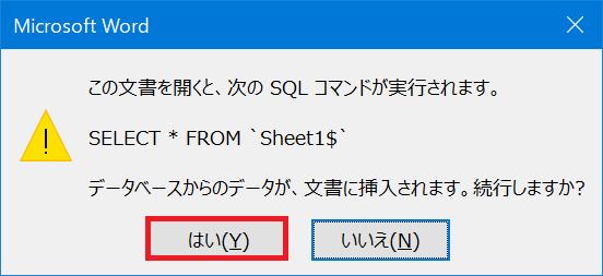 f:id:sinnjyounohito:20190822164841p:plain:w300