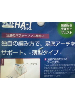 f:id:sinnosuke22:20131014205349j:image