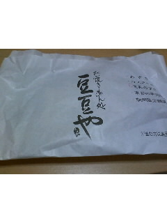 f:id:sinnosuke22:20131205164149j:image