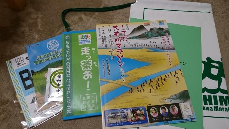 f:id:sinnosuke22:20171011151127j:image