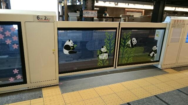 f:id:sinnosuke22:20171221212530j:image