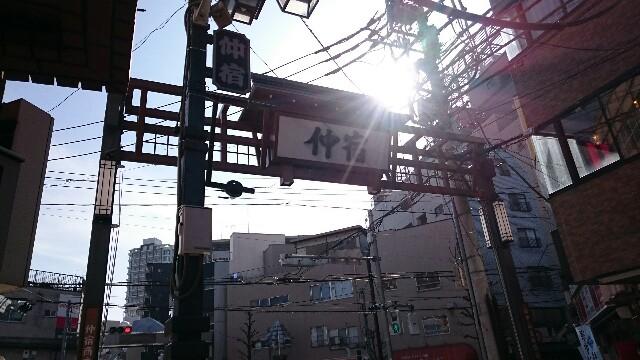 f:id:sinnosuke22:20180128082657j:image