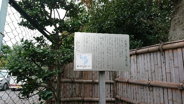 f:id:sinnosuke22:20181123095526j:image