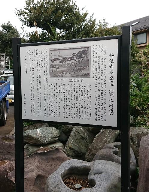 f:id:sinnosuke22:20181123102742j:image