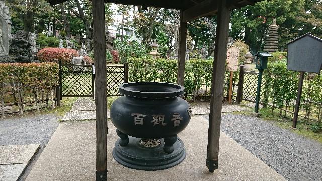 f:id:sinnosuke22:20181123115509j:image