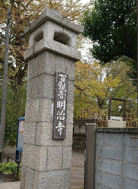 f:id:sinnosuke22:20181123115627j:image