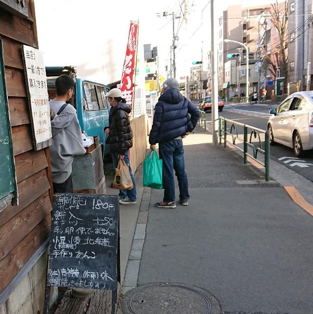 f:id:sinnosuke22:20190126072944j:image