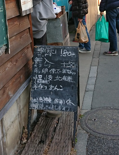 f:id:sinnosuke22:20190126072955j:image