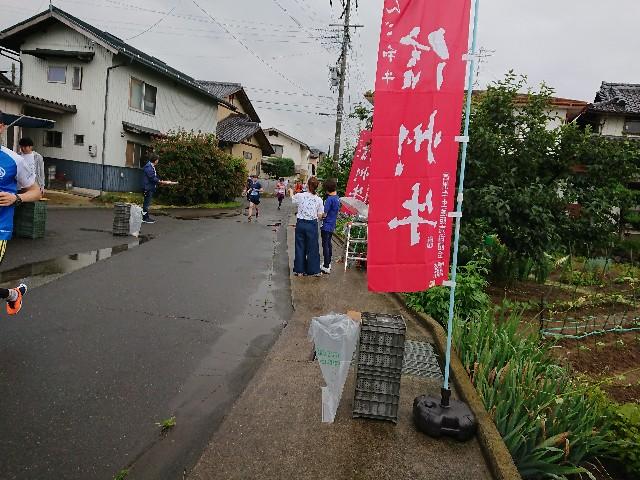 f:id:sinnosuke22:20190715180839j:image
