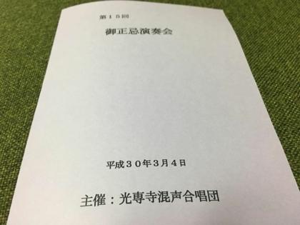 f:id:sinobu-ms:20180310233616j:image