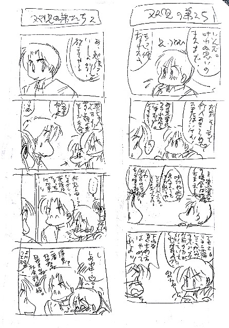 f:id:sinobusakagami:20170622172933j:image