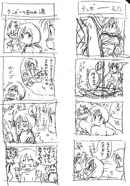 f:id:sinobusakagami:20170622173111j:image
