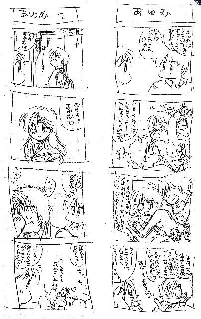f:id:sinobusakagami:20170622173124j:image