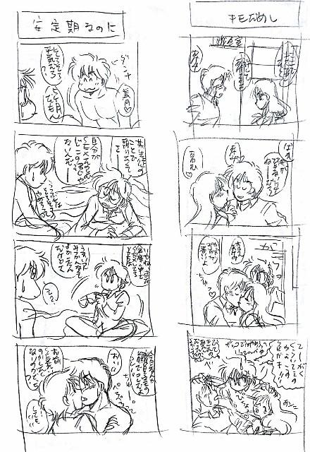 f:id:sinobusakagami:20170622174825j:image