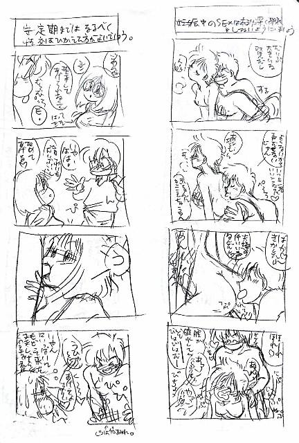 f:id:sinobusakagami:20170622174851j:image