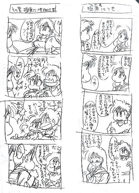 f:id:sinobusakagami:20170622174929j:image