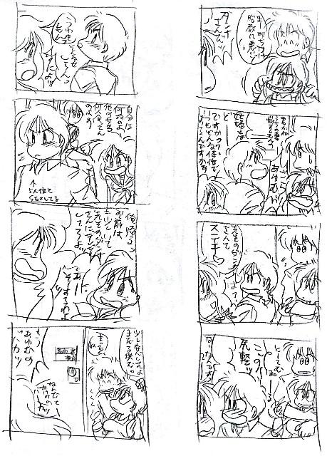 f:id:sinobusakagami:20170622175021j:image