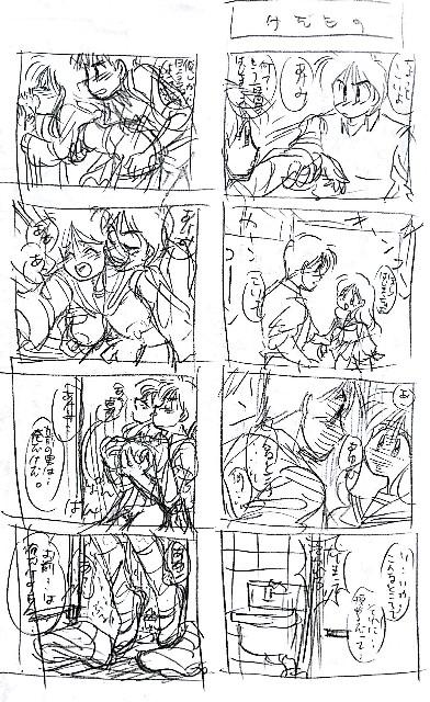 f:id:sinobusakagami:20170622175102j:image